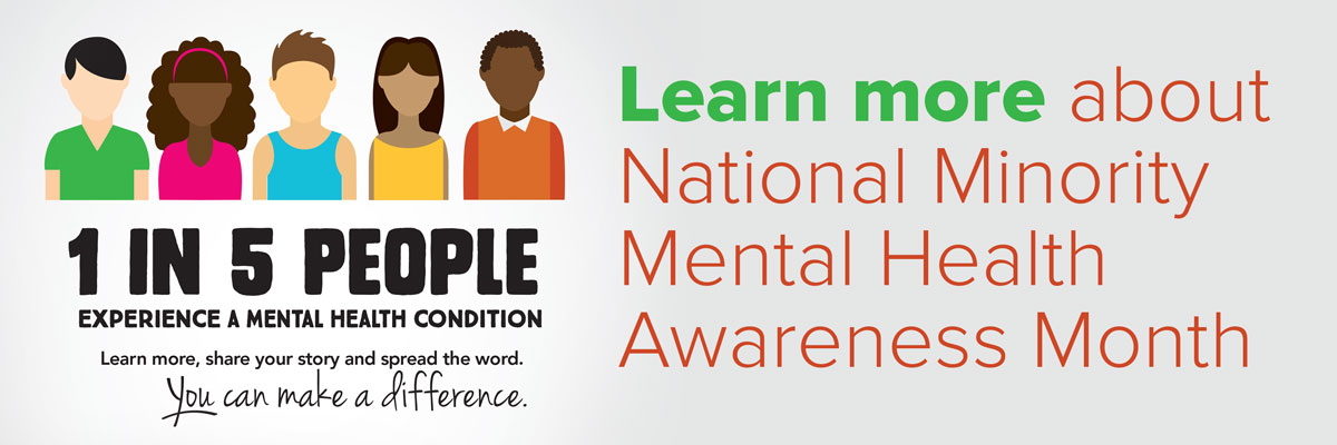 image gallery july awareness month 2016